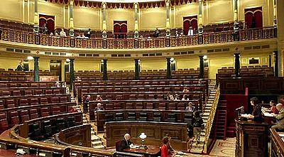 Congreso vacío.jpg
